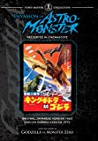 Invasion Of Astro-Monster [Import]