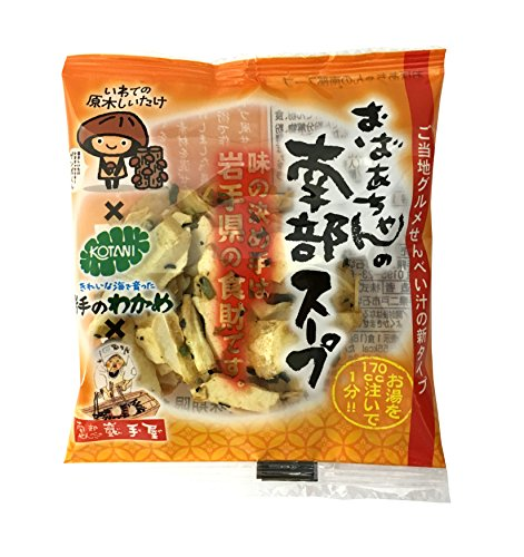 komatsu-dolciaria-nonna-zuppa-southern-un-sacchetto-x12