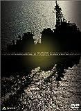 亡国のイージス コレクターズBOX (初回限定生産)
