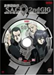 Ghost in the Shell: Stand Alone Compl...