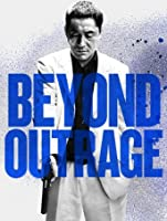 Beyond Outrage (Watch Now While It's in Theaters) [HD]