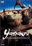 YAMAKASI [DVD]