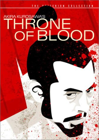 Cover art for  Throne of Blood (The Criterion Collection)