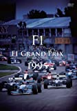 F1 LEGENDS F1 Grand Prix 1995 [DVD]