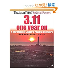 The Japan Times Special Report: 3.11, one year on \ A chronicle of Japan's road to recovery p {k1N\\