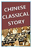 img - for Chinese Classical Story: China 5000 Years Of Wisdom! book / textbook / text book