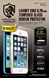 【API-CATR001】 クリスタルアーマー 薄膜ラウンドエッジ強化ガラス 液晶保護 for iPhone 5S / 5C / 5