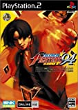 THE KING OF FIGHTERS \'94 RE-BOUT(通常版)