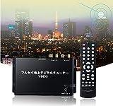 【LifePower】車載用地デジチューナー リモコン付 フルセグ⇔ワンセグ自動切換 HDMI対応 EPG情報 LP-V0035A