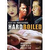"""Hardboiled - Blutige Abrechnungvon """"Starmedia"""""""