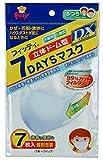 (PM2.5対応)フィッティ 7DAYSマスク 立体ドーム型DX ふつうサイズ 7枚入