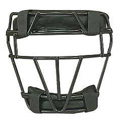 Buy Markwort Adult Softball Catcher's Mask (Black ) by Markwort