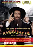The Mad Adventures of Rabbi Jacob - Comedy DVD, Funny Videos