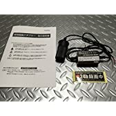 ドライブレコーダー常時録画アダプターステッカー付 24時間録画可能に!当て逃げやイタズラ防止に Jusby ドラレコ フルタイム録画