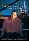 Jim Brickman at the Magic Kingdom - The Disney Songbook