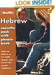 Berlitz Cassette Pack Hebrew