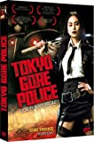 echange, troc Tokyo Gore Police
