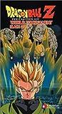 echange, troc Dragon Ball Z: World Tournament - Blackout [VHS] [Import USA]