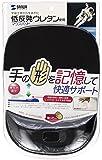 サンワサプライ マウスパッド ブラック MPD-MU1BK