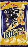 カルビー BIGサイズ堅あげポテト うすしお味 150g×9個