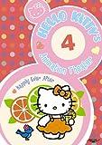 Hello Kitty's Animation Theater, Vol. 4