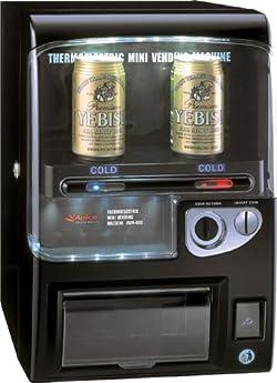 アピックス 自販機型保冷庫 マットブラック AVM-400-BK