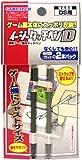 NintendoDS専用 イージータッチペンD(2本組)