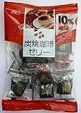 炭焼珈琲ゼリー 150g 個包装 金城製菓 10袋