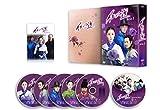イニョプの道 DVD-BOX1 -