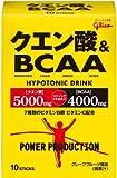 クエン酸&BCAA 12.4g×10本 グレープフルーツ風味