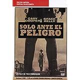 Le Train sifflera trois fois / High Noon [ Origine Espagnole, Sans Langue Francaise ]par Gary Cooper