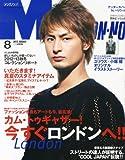 MEN'S NON・NO (メンズ ノンノ) 2012年 08月号 [雑誌]