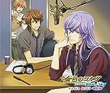 金色のコルダ Blue♪Sky Radio DJCD下巻 (3枚組)
