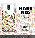 HTC J ISW13HT対応 携帯ケース【1827MARU_RED】