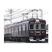 Nゲージ 4100 阪急7000/7300系 (旧塗装) 増結用先頭車2輌セット (塗装済完成品)