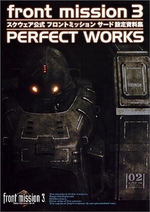 front mission 3 PERFECT WORKS―スクウェア公式フロントミッションサード設定資料集
