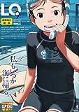 LO (エルオー) 2011年 09月号 [雑誌]