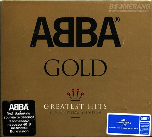 Abba - Spot Light On Abba - Zortam Music