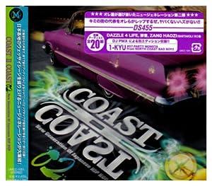 Coast II Coast 02-Young Stars