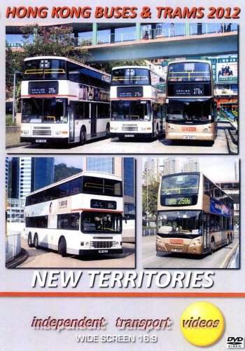 hong-kong-buses-trams-2012-new-territories