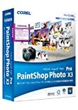 Paint Shop Photo Pro X3 特別優待版