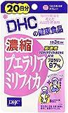 DHC 濃縮プエラリアミリフィカ 20日分 60粒