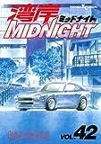 湾岸MIDNIGHT 42 (42) (ヤングマガジンコミックス)
