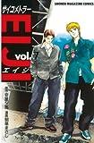 サイコメトラーEIJI(7) (講談社コミックス―Shonen magazine comics (2442巻))