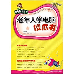 Chinese For Dummies 3 CD Audio Set- DISCS ONLY- 2007 *Fast Free Shipping*