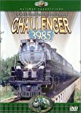 America's Steam Trains-Challenger 3985-The Worlds Largest Operating Steam Locomotive