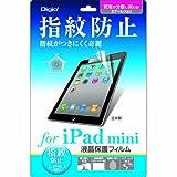 iPad mini Retina / iPad mini用 液晶保護フィルム 指紋防止 エアーレス加工 IPM-12FLS