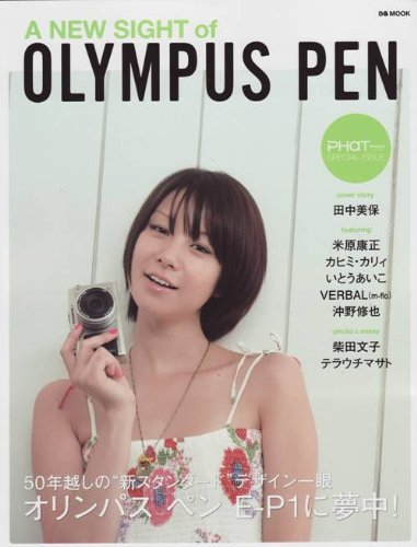 A new sight of Olympus Pen