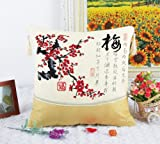 Plum Flower Stamped Cross Stitch Cushion Cover 177inch By 177inch