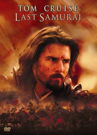 Last Samurai (2 DVDs)